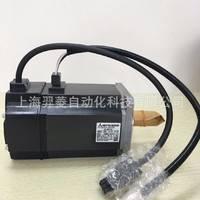 三菱电机HC-MFS73全新原装现货