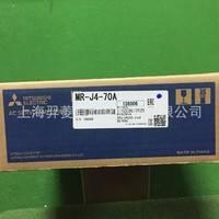 三菱全新原装MR-J4-70A驱动器