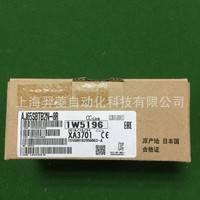 三菱全新原装CCLINK模块AJ65SBTB2N-8R