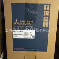 三菱电机HG-SR202J全新原装现货