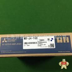MR-J4-10B