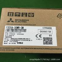 三菱FX3SA-30MR-CM全新原装现货PLC可编程控制器