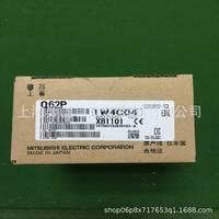 三菱Q62P全新原装Q系列PLC现货供应