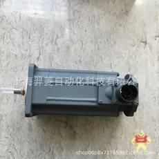 HA33C-S