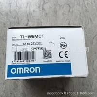 欧姆龙TL-W5MC1全新原装接近开关传感器特价