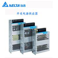 台达正品开关电源高频变压器PMT-24V100W1AA现货24VDC输出100W