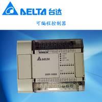 台达正品EH3系列可编程控制器DVP16EH00R3  DVP16EH00T3原装保质