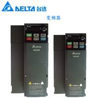台达1.5KW变频器VFD7A5MS21ANSAA全新MS300系列可替代VFD015EL21A