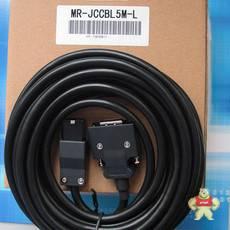 MR-JCCBL2M-L