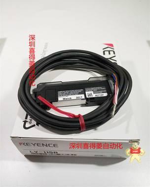 基恩士LV-11SB 数字式显示放大器 基恩士,LV-11SB,LV-S62,LV-S31,LV-S41