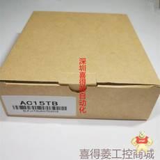 AC50TB