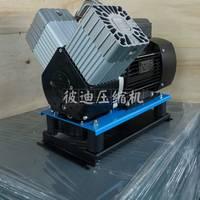 彼迪无油空压机 砂浆机专用无油空压机 印刷专用静音无油空压机可定制生产