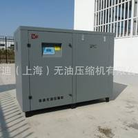 无油静音空压机批发1m3无油空压机压力可定制环保专用无油空压机