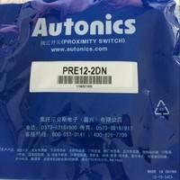 韩国奥托尼克斯AUTONICS接近开关PRE12-2DN原装正品