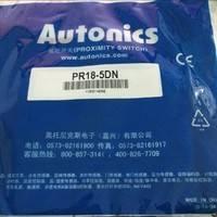 韩国奥托尼克斯AUTONICS接近开关原装正品PR18-5DN