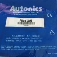 韩国奥托尼克斯AUTONICS接近开关原装正品PR08-2DN