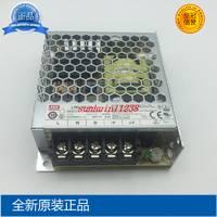 全新原装 明纬 开关电源LRS-50-24  LRS-75-24   LRS-100-24