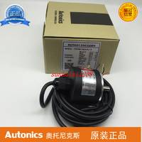 奥托尼克斯 编码器 E50S8-1024-6-L-5