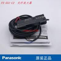 现货 松下 光纤放大器  FX-551-C2 佳顿电气