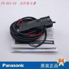 FX-551-C2