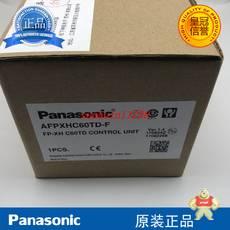 PLCAFPXHC60TD-FFP-XHX60TD