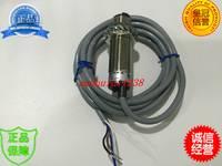 光电开关 G18-D30PK  G18-D30PK/B