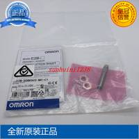 OMRON 接近开关 关E2B-S08KS02-MC-C1