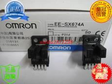 EE-SX674A