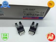 EE-SX673