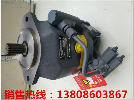 供应力士乐柱塞泵A7V117DR1RPF00 柱塞泵,齿轮泵,叶片泵
