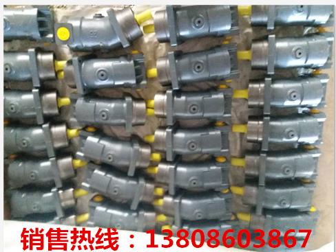 丰台区专门液压可变排量泵柱塞泵批发A6VM140EZ2/63W-VZB020B 齿轮泵,油过滤芯,轴向柱塞泵,