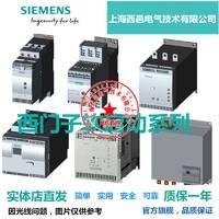 3RW3013-1BB14/1BB04西门子软起动器1.5KW/400 V 3RW30131BB04