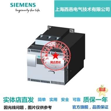 西门子软启动器特价销售3RA2931-1AA00 西门子3RA2931-1AA00