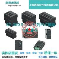 现货6ES7288-3AQ04-0AA0西门子S7-200 SMART模拟输出 SM AQ04