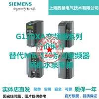 西门子G120XA 6SL3220-1YD10-0UB0 0.75kW 风机泵类专用变频器