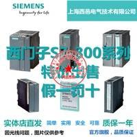 现货6ES7312-1AE14-0AB0西门子SIMATIC S7-300CPU 312中央处理器