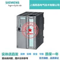西门子SM332逻辑输出模块6ES7332-5HF00-0AB0 上海西邑电气技术有限公司