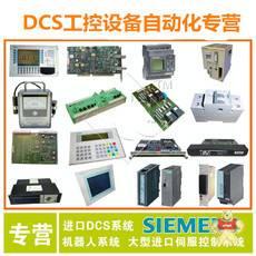 C98043-A1005-L2-E-14Q6N7
