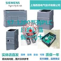 西门子可编程控制器模块6ES7221-3BD30-0XB0