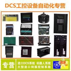 PMD-MCU16494-001R00