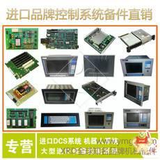 MDX61B0022-5A3-4-00