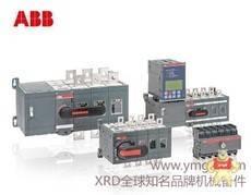 SDCS-CON7962-COAT