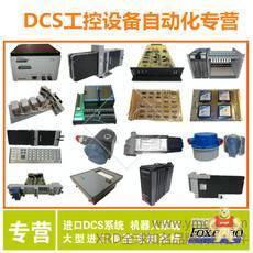 DSSR122 48990001-NK