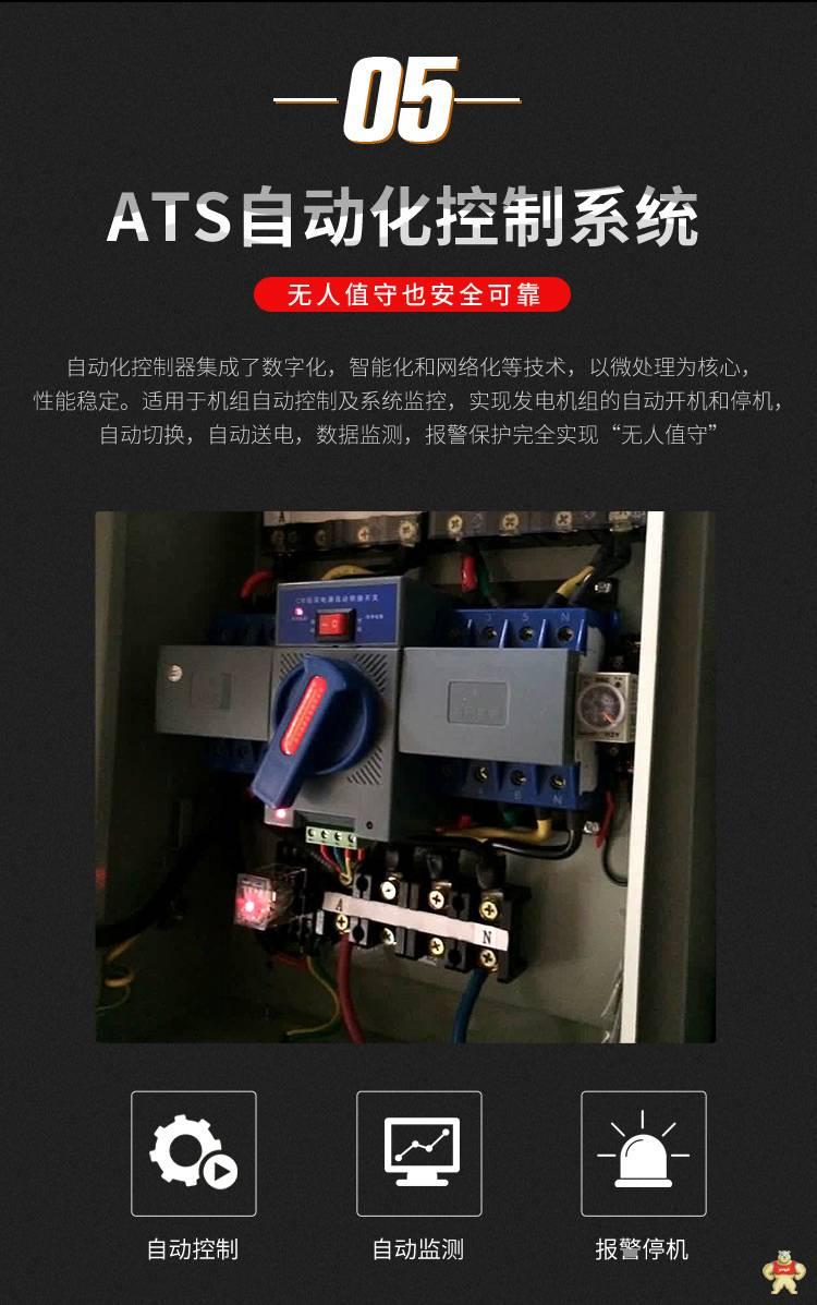 大泽30kw汽油发电机静音汽油发电机车用改装汽油发电机进口动力30kw发电机组 30千瓦静音汽油发电机组尺寸,全自动车载汽油发电机,静音款式发电机