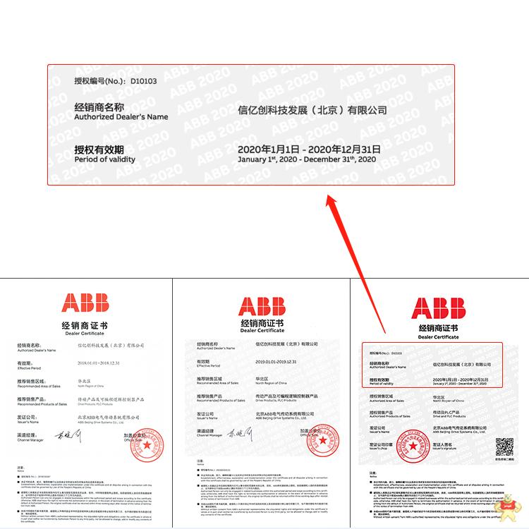 ABB代理商 1.1kw变频器 ACS510-01-03A3-4 风机泵类应用 abb,abb变频器,ABB变频器代理商,ACS510,ACS510-01-03A3-4