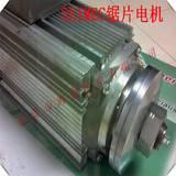 铝锯电机 SEIMEC铝材切割马达 西米克锯切马达 SEIMEC电机