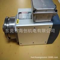CHI高速电机 6000转高速切割电机 9000转锯切马达 MG60B-06/2.2S