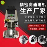 工业电动设备厂供应锯床马达切割机  ***材料精密锯切电机主轴机