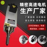 厂家批发精密高速电机 ***石材行业切割设备专用主轴电机