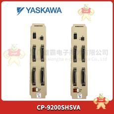 CP-9200SHSVA